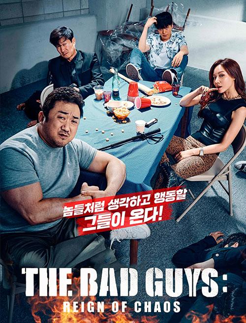 دانلود فیلم بچه های بد: حکمرانی آشوب The Bad Guys: Reign of Chaos 2019