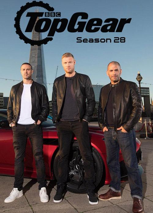 دانلود فصل بیست و هشتم مستند تخت گاز Top Gear Season 28