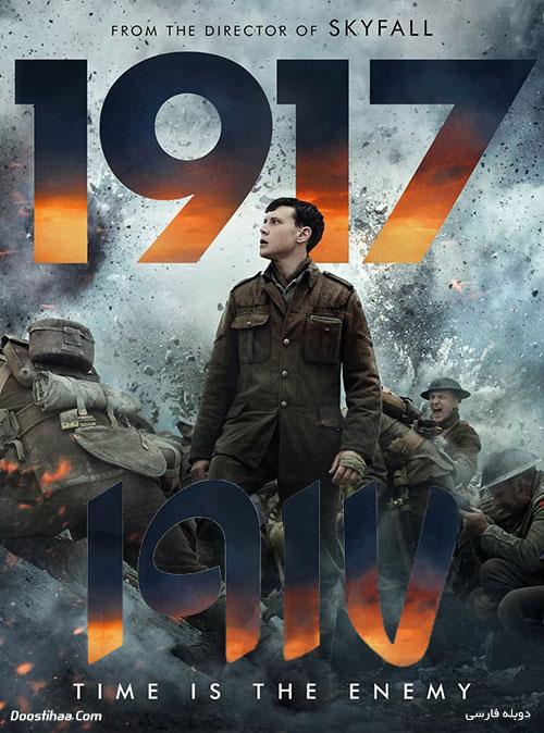 دانلود فیلم ۱۹۱۷ با دوبله فارسی Download 1917 2019 BluRay