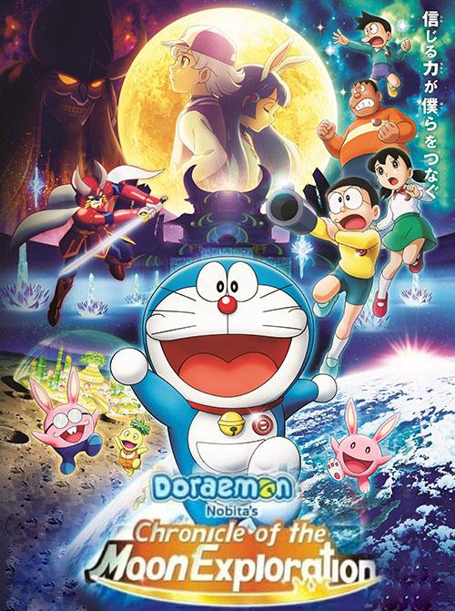 دانلود انیمیشن Doraemon: Nobita's Chronicle of the Moon Exploration 2019