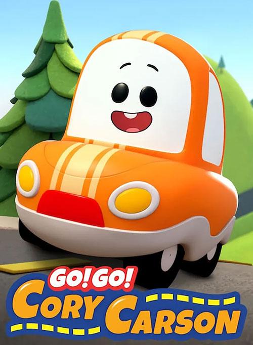 دانلود انیمیشن برو! برو! کوری کارسون Go! Go! Cory Carson 2020