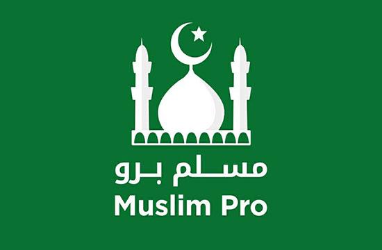 دانلود اپلیکیشن مذهبی Muslim Pro v10.7.1