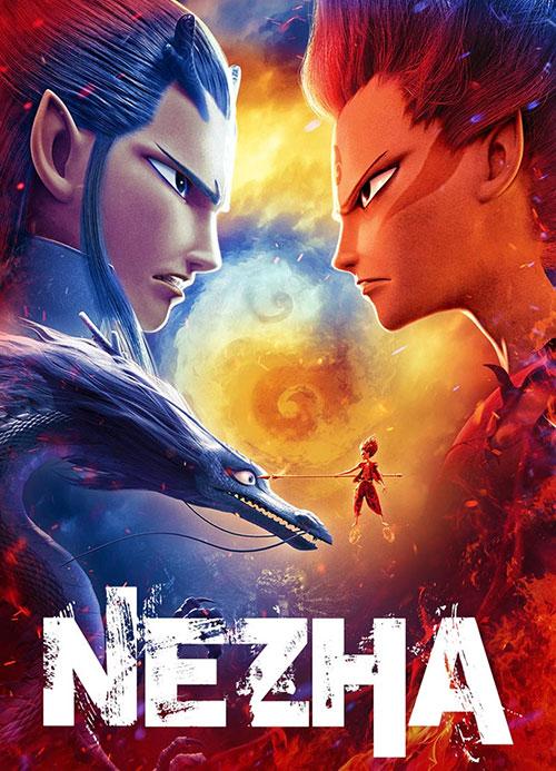 دانلود دوبله فارسی انیمیشن  Ne Zha 2019