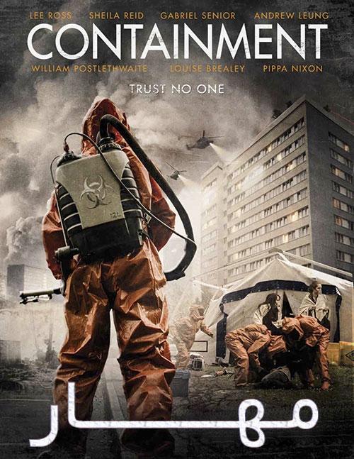 دانلود فیلم مهار Containment 2015