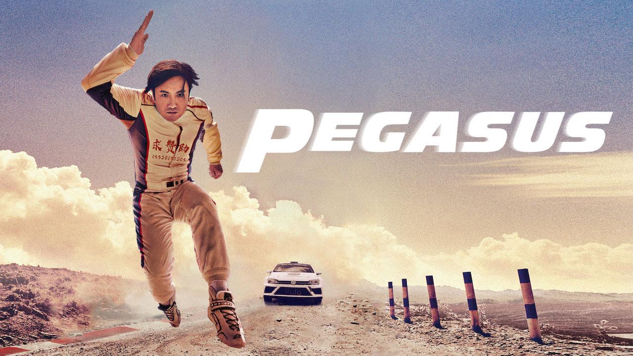 دانلود فیلم اسب بالدار با دوبله فارسی Pegasus 2019 BluRay