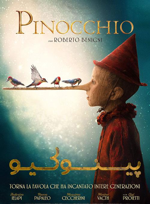 دانلود فیلم پینوکیو با دوبله فارسی Pinocchio 2019