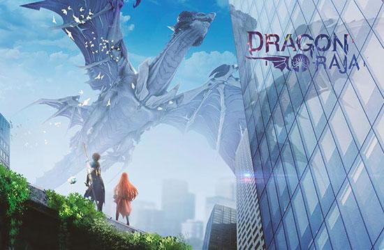 دانلود بازی آنلاین Dragon Raja v1.0.61
