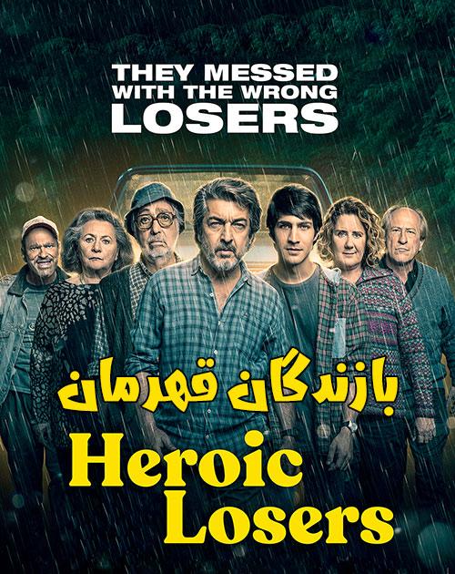 دانلود فیلم بازندگان قهرمان با دوبله فارسی Heroic Losers 2019