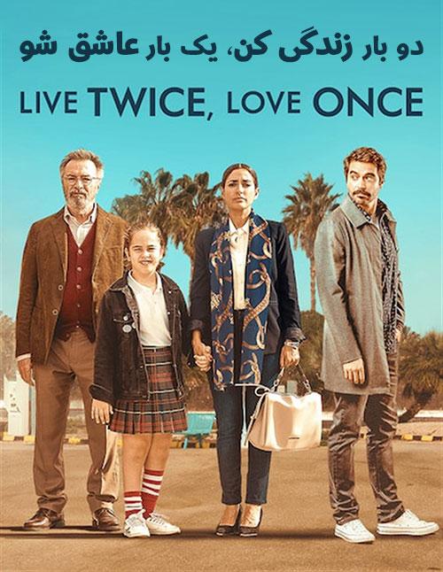 دانلود فیلم دو بار زندگی کن یک بار عاشق شو Live Twice, Love Once 2019 WEB-DL