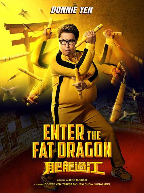 دانلود فیلم اژدهای چاق وارد می شود Enter the Fat Dragon 2020