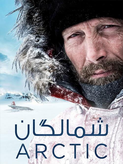 دانلود فیلم شمالگان با دوبله فارسی Arctic 2018