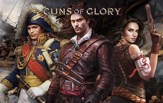 دانلود بازی آنلاین Guns of Glory v5.11.5