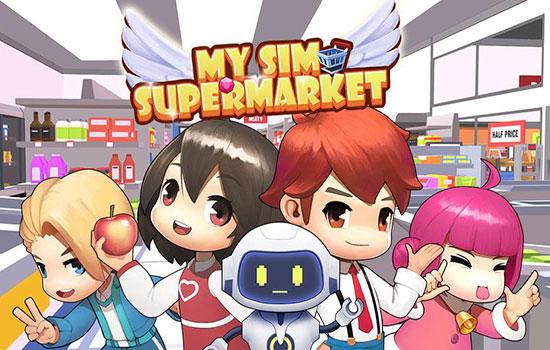 دانلود بازی My Sim Supermarket v2.6