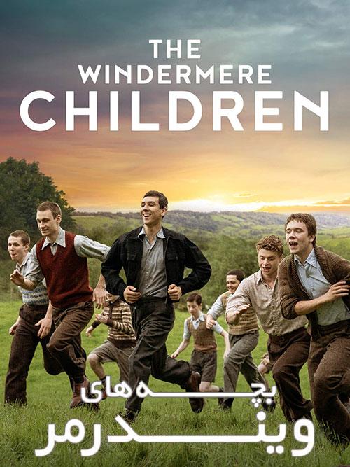 دانلود فیلم بچه های ویندرمر با دوبله فارسی The Windermere Children 2020