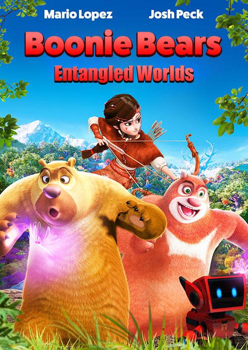انیمیشن خرس های بونی: نجات جنگل Boonie Bears: Entangled Worlds 2017