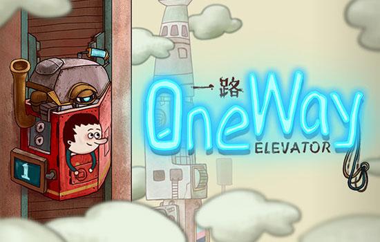 دانلود بازی One Way: The Elevator 1.0.16