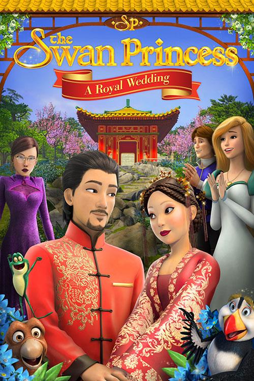 پرنسس سوان: عروسی سلطنتی The Swan Princess: A Royal Wedding 2020