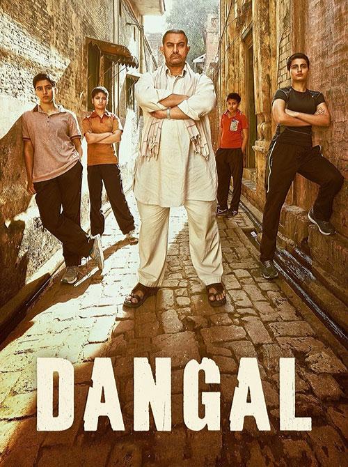 دانلود فیلم دانگال با دوبله فارسی Dangal 2016