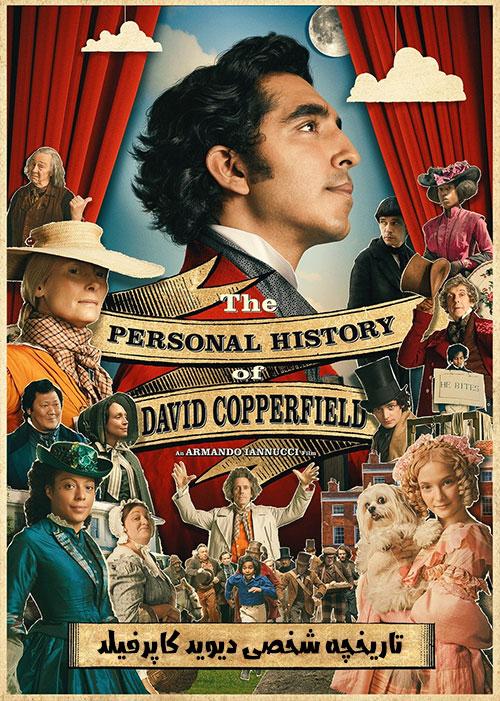 دانلود فیلم تاریخچه شخصی دیوید کاپرفیلد The Personal History of David Copperfield 2019