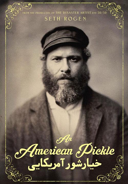 دانلود فیلم خیارشور آمریکایی با دوبله فارسی An American Pickle 2020