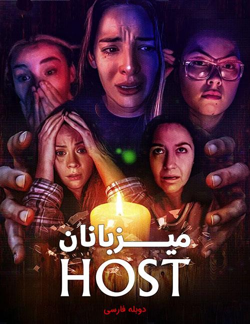 دانلود فیلم میزبانان با دوبله فارسی Hosts 2020