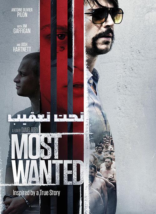 دانلود فیلم تحت تعقیب با دوبله فارسی Most Wanted 2020