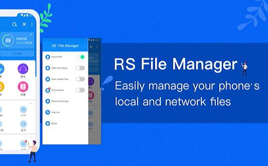دانلود اپلیکیشن مدیریت فایل RS File Manager 1.6.5.3