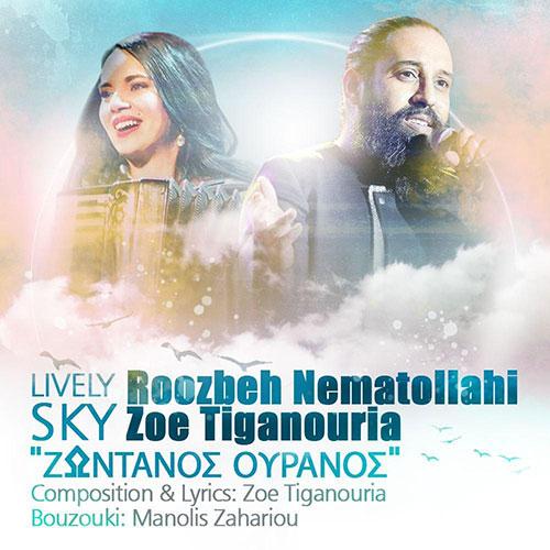 دانلود آهنگ خارجی روزبه نعمت اللهی به نام Roozbeh Nematollahi - Lively Sky