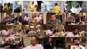 دانلود مسابقه شام ایرانی فصل پانزدهم شب اول به میزبانی محمدرضا علیمردانی
