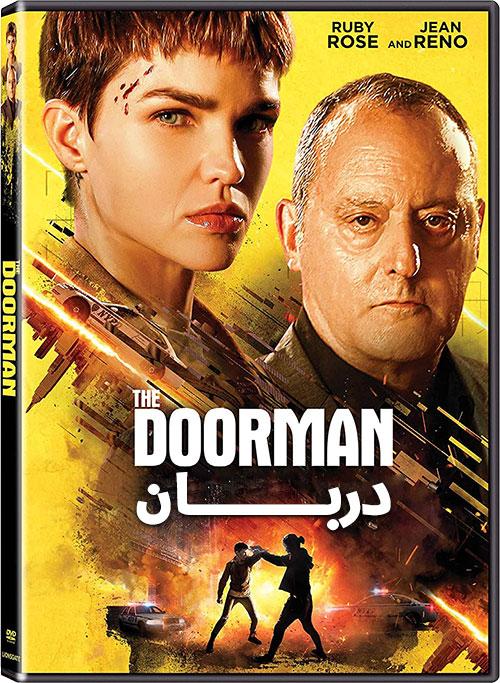دانلود فیلم دربان با زیرنویس فارسی The Doorman 2020