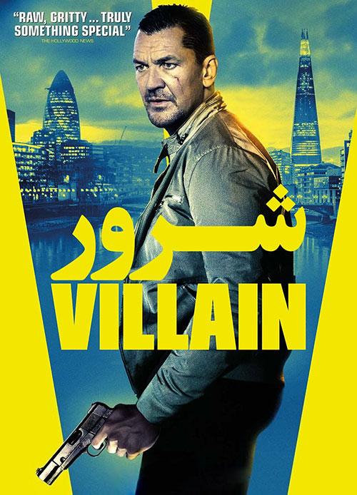 دانلود فیلم شرور با دوبله فارسی Villain 2020