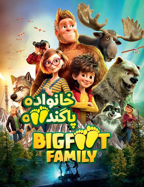 دانلود انیمیشن خانواده پاگنده Bigfoot Family 2020 با دوبله فارسی