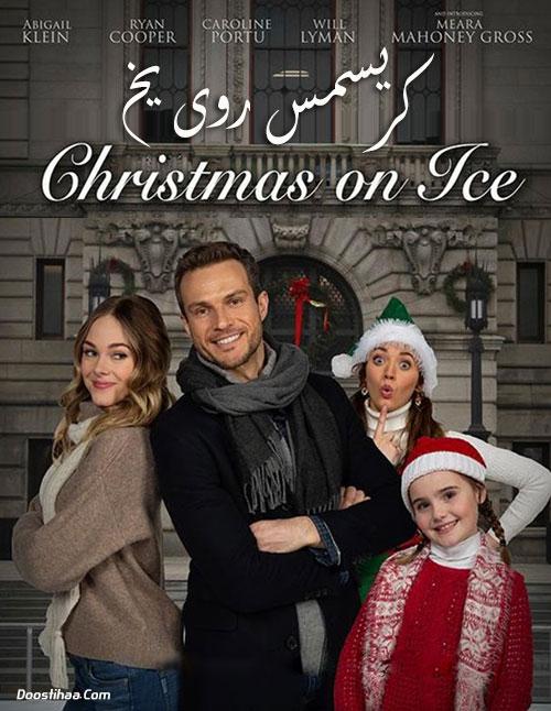 دانلود فیلم کریسمس روی یخ Christmas on Ice 2020