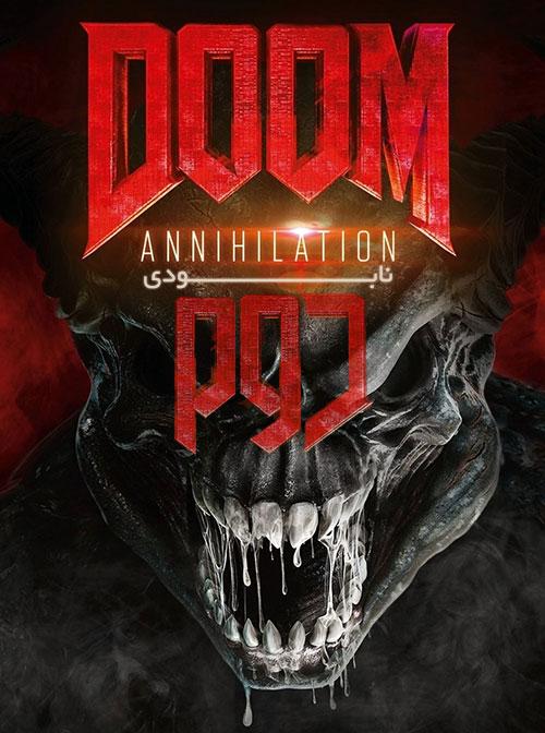 دانلود فیلم رستاخیز: نابودی Doom: Annihilation 2019