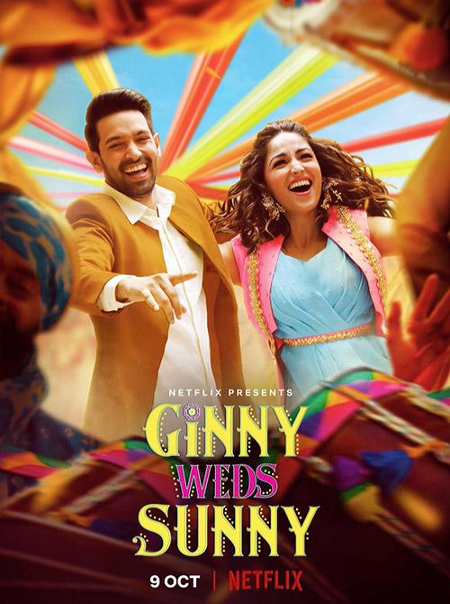 دانلود فیلم هندی ازدواج جینی و سانی Ginny Weds Sunny 2020