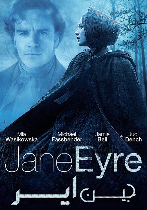 دانلود فیلم جین ایر با دوبله فارسی Jane Eyre 2011