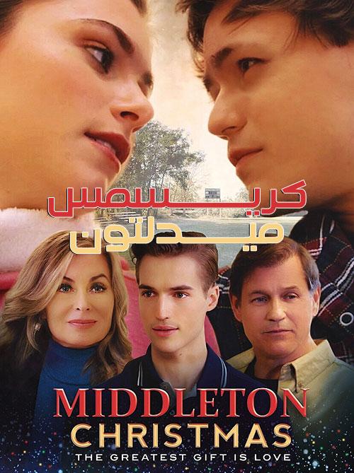 دانلود فیلم کریسمس میدلتون Middleton Christmas 2020