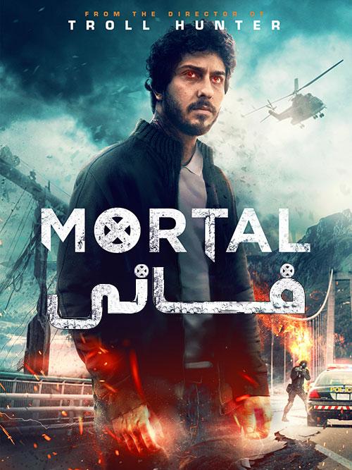 دانلود فیلم فانی Mortal 2020