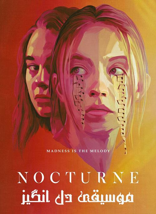 دانلود فیلم موسیقی دل انگیز Nocturne 2020