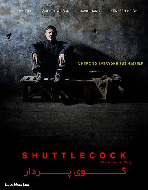 دانلود فیلم گوی پردار Shuttlecock 2020