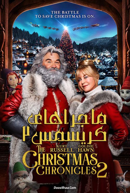 فیلم ماجراهای کریسمس ۲ با زیرنویس فارسی The Christmas Chronicles 2 2020