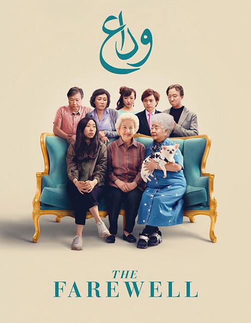 دانلود فیلم وداع The Farewell 2019