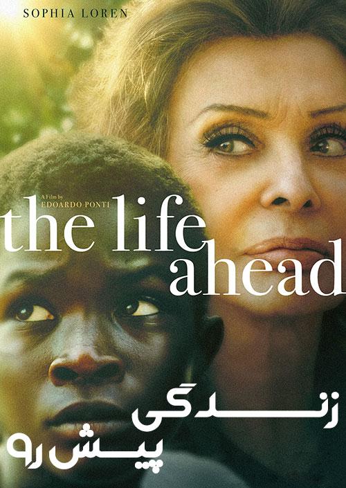 دانلود فیلم زندگی پیش رو The Life Ahead 2020