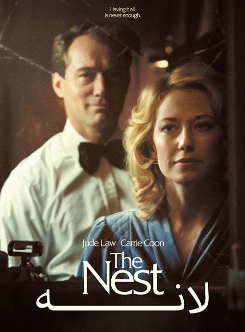 دانلود فیلم لانه The Nest 2020