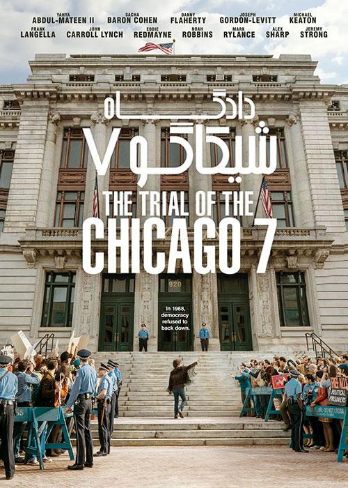 دانلود فیلم محاکمه شیکاگو ۷ زیرنویس فارسی The Trial of the Chicago 7 2020