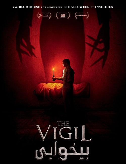 دانلود فیلم بیخوابی با زیرنویس فارسی The Vigil 2019 BluRay
