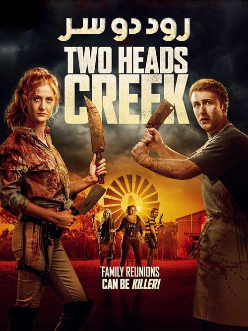 دانلود فیلم رود دو سر Two Heads Creek 2019
