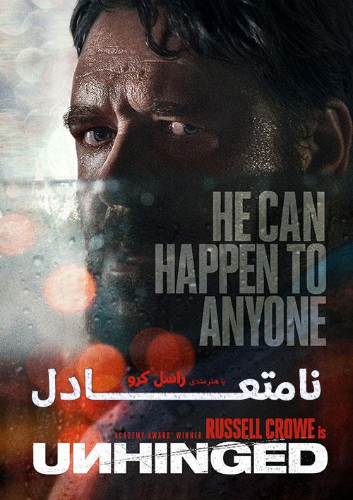 دانلود فیلم نامتعادل با دوبله فارسی Unhinged 2020