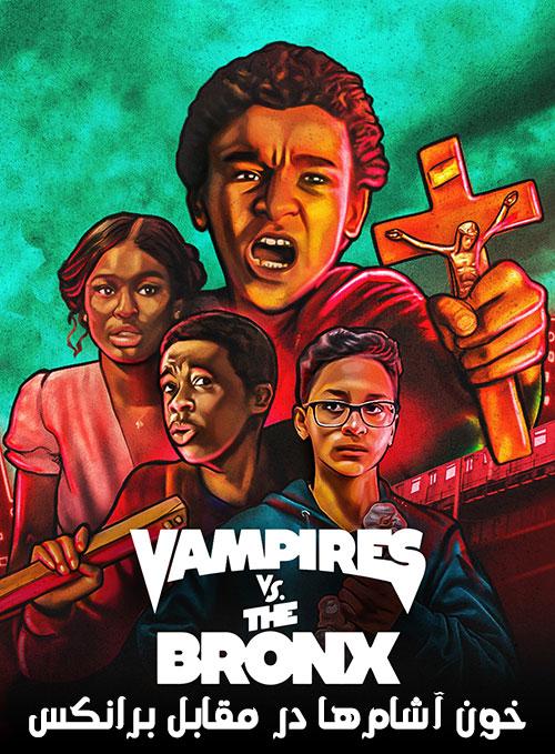 دانلود فیلم خون آشام ها در مقابل برانکس Vampires vs. the Bronx 2020