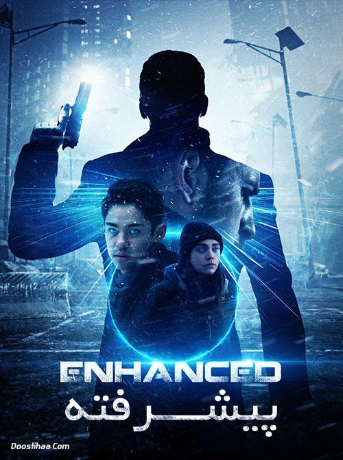 دانلود فیلم پیشرفته Enhanced 2019